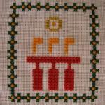 знаме, олтар, слънце, бродерия, жертва, тракия