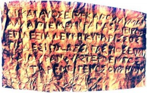 orphic tablet