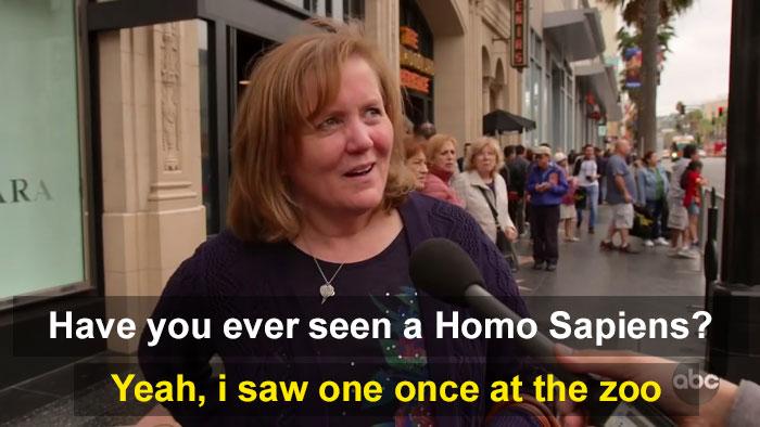 Изчезва ли Homo sapiens?