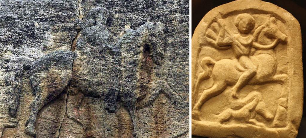 Тракийски Херос