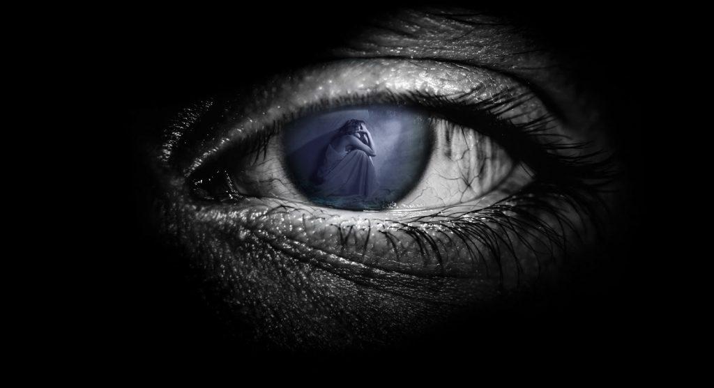 Тъмно око